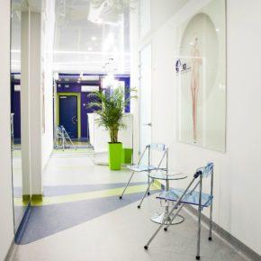 Клиника Призма фото1